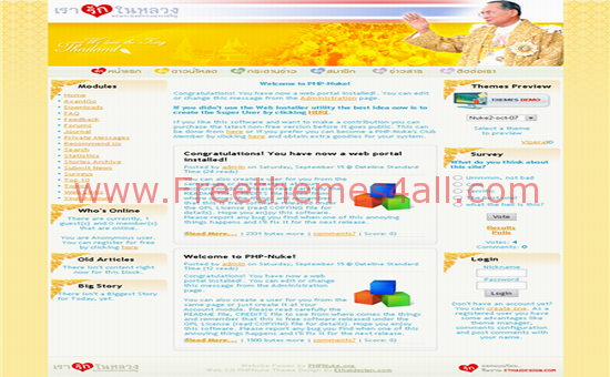 Free Phpnuke India Orange Yellow Theme Template