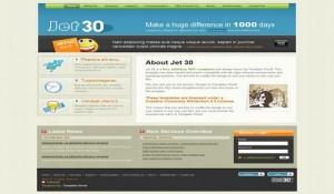 Jet-30-free-xhtml-templates.jpg