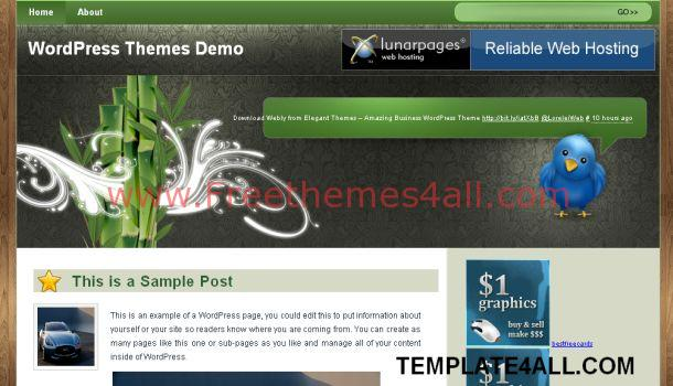 Grunge Brown Vintage WordPress Theme