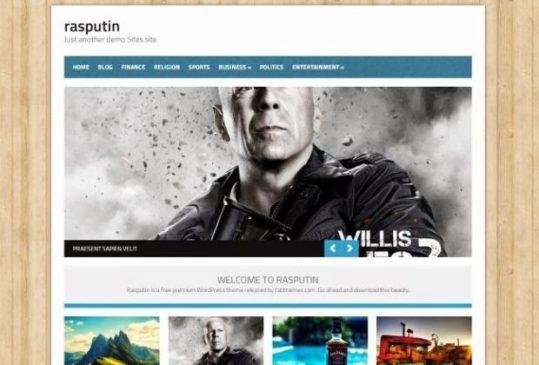 Free Portfolio Business Wood WordPress Theme